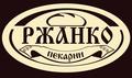 пекарни РЖАНКО