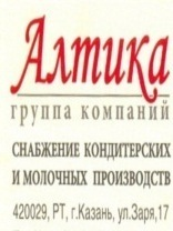 Лилия Сабирзянова