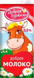 Саратовский молочный комбинат