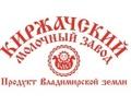ООО ПродМилк