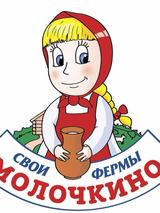 ЖСПК Огаревский Колышлейский молочный комбинат