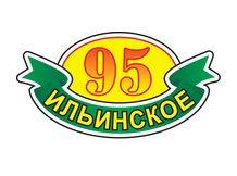 """ООО ПК""""Ильинское95"""""""