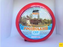 Сыр Любимовский «Российский»