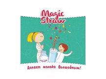 """Волшебная соломинка""  Magic Straw"